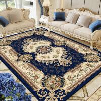 欧式客厅茶几毯沙发地毯卧室床边垫房间美式家用加厚 4.0×6.0米 420v加捻加厚