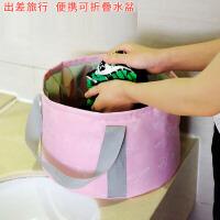 旅行旅游户外野营用品可折叠水盆旅行洗脚盆便携式泡脚盆脸盆洗衣桶水桶 粉红色-10L