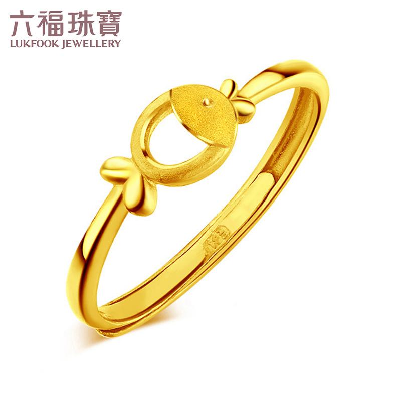 六福珠宝网络专款足金欢乐鱼黄金戒指女戒GMGTBR0001支持使用礼品卡