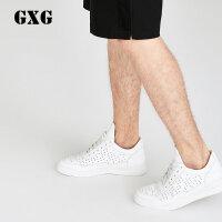 GXG男鞋 2017夏季新品 时尚低帮纯色透气运动鞋#172850017