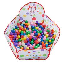 海洋球池宝宝游戏围栏玩具儿童帐篷室内折叠投篮球池波波球