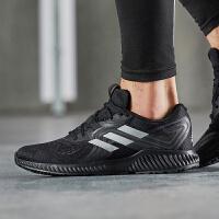 adidas阿迪达斯男子跑步鞋2018BOUNCE休闲运动鞋BW0305