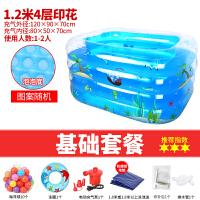 超大号儿童游泳池充气婴儿家庭宝宝加厚泳池小孩家用大型水池