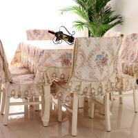 欧式桌布椅套布艺餐桌布椅垫套装台布椅子套罩餐椅套茶几布长方形 驼色 欧立芙-茶色