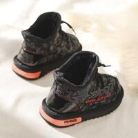 男童鞋冬季百搭保暖棉靴冬鞋棉鞋短靴儿童雪地靴