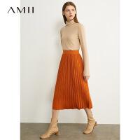 【2折叠券预估价:110元】Amii极简百搭显瘦百褶裙针织半身裙2020新款气质字裙女高腰裙子