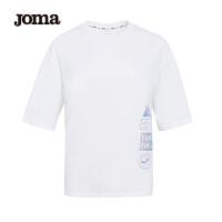 JOMA荷马短袖T恤女士夏季新款时尚休闲舒适透气运动服上衣女满200减40