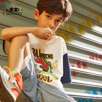 【任选专区3件89元】小虎宝儿男童夏儿童短袖T恤2021年韩版中大童纯棉宽松洋气