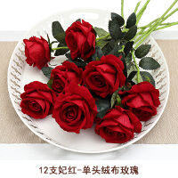 仿真玫瑰花单支 假玫瑰花仿真花束 客厅摆设装饰花塑料花绢花假花 12支 妃红