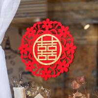 婚房装饰窗花剪纸无纺布喜字家具喜字贴 婚庆用品创意结婚小喜字q5t