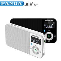 【赠8G歌卡!】内含1000首歌曲!熊猫 6210便携式蓝牙插卡充电小音箱FM迷你袖珍收音机老人
