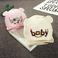宝宝鸭舌帽春秋男女童棒球帽薄款婴儿帽子6-个月韩版潮夏遮阳帽