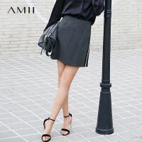 【满200减100上不封顶】Amii极简街头港风半身裙少女时尚短裙一步裙2018秋新款高腰A字裙