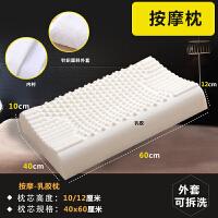 家纺乳胶枕头一对护颈椎记忆枕芯单人双人橡胶枕整头家用枕芯 按摩-乳胶枕 单个