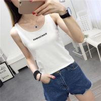 2018夏季韩版打底衫女士字母印花无袖T恤外穿学生修身吊带小背心