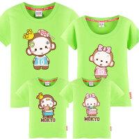 棉短袖旅游猴子t恤2018亲子装一家三口夏装母女装夏季