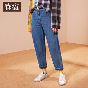 森宿P几毫克惊喜秋装新款文艺装饰腰带直筒修身牛仔裤子女