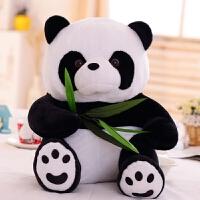 吃竹叶熊猫毛绒玩具*公仔抱抱熊儿童生日礼物女生