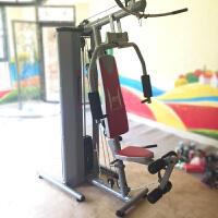 欧洲BH 必艾奇综合训练器 家用健身器械 单人站多功能/