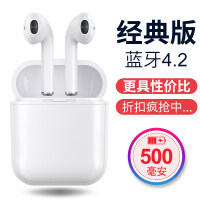 苹果蓝牙无线耳机迷你超小跑步运动双耳入耳式 X挂耳式iPhone7耳塞式8p/6s开车通用可接听 标配