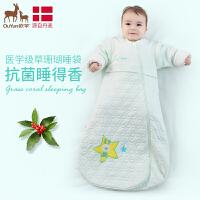 婴儿睡袋宝宝秋冬季四季通用儿童防踢被新生儿春秋薄款纯棉夏薄棉