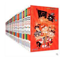 阿衰online1-50册全50册 阿衰50 卡通漫画书故事书 少年儿童漫画书出糗大王搞笑爆笑校园 6-12岁小学生课