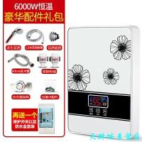 即热式电热水器电家用速热小型洗澡免储水卫生间