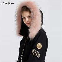 Five Plus女装bf真毛领羊毛呢外套女系带收腰连帽上衣刺绣
