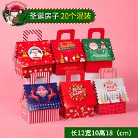 平安夜苹果盒平安果包装盒子圣诞节儿童苹果礼物盒创意小礼品纸盒