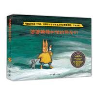 儿童交往能力培养绘本:迪迪糖糖和她的朋友们(全5册)