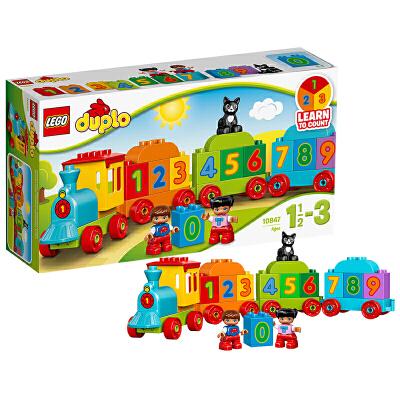 【当当自营】LEGO 乐高 DUPLO得宝系列 数字火车 积木拼插儿童益智玩具10847【当当自营】适合1.5-3岁,23pcs小颗粒积木