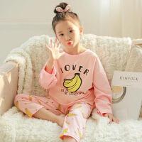 中大童宝宝春秋冬季家居服女棉套装长袖小女孩 粉底香蕉