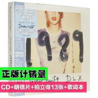 霉霉 泰勒斯威夫特Taylor Swift 1989专辑CD+歌词本+拍立得明信片