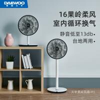 韩国大宇电风扇落地家用超静音台式立式摇头空气循环扇大风力对流