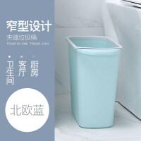 分类垃圾桶家用厨房客厅卧室卫生间厕所桶干湿分离创意纸篓垃圾筒 【北欧蓝10L】买2送1送同款/收藏送垃圾袋