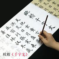 有礼有节2018年传家日历创意简约小清新桌面台历手绘中国风手撕历