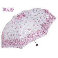 黑胶遮阳伞国色天香双层晴雨伞折叠太阳伞防晒三折伞带拎包