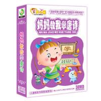 正版儿童早教3DVD碟片 宝宝学习幼儿启蒙光盘