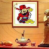 精准印花十字绣财神降福人物小财神爷新款客厅十字绣画系列 【37x35厘米】印花中格线多30%