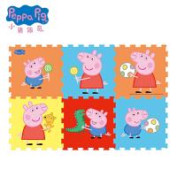 Peppa Pig 小猪佩奇儿童宝宝爬行垫加厚婴儿泡沫地垫客厅拼接双面爬爬垫2cm