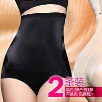 收腹提臀内裤女塑身裤产后高腰无痕收腰束身紧身美体裤头收胃塑形