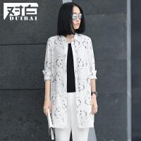 对白长袖素色印花雪纺衬衫夏装新品中长款方领女式衬衣
