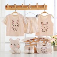 贝萌 新生儿礼盒套装薄款有机彩棉婴幼儿衣服刚出生宝宝用品四季11件套