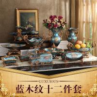 欧式大号花瓶水果盘纸巾盒烟灰缸复古家居套装树脂摆件创意装饰品