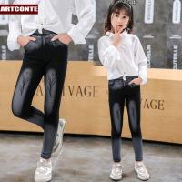 儿童弹力铅笔裤韩版时尚修身裤子女童打底裤春装
