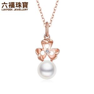 六福珠宝18K金钻石海水珍珠吊坠女牡丹18K金珍珠吊坠   定价 L71TBPP08R