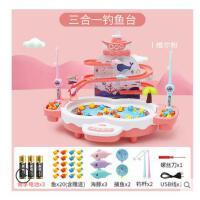 儿童电动钓鱼玩具小孩宝宝2岁3岁男孩女孩益智力钩鱼磁性捞鱼套装