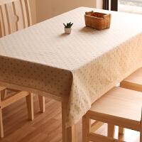 定制雏菊桌布田园桌布布艺亚麻餐桌台布茶几布书桌茶几桌布