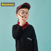 巴拉巴拉儿童针织开衫宝宝毛衣男童秋装新款宽松休闲线衣外套