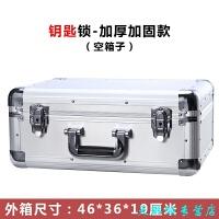 加厚铝合金工具箱大号 带锁设备金属收纳箱子 仪器仪表防震手提箱 银色 钥匙锁空箱